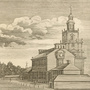 A N.W. View of the State House in Philadelphia, 1787